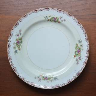 """Vintage Plate ,""""Mino China"""" made in Japan 9.2 in"""