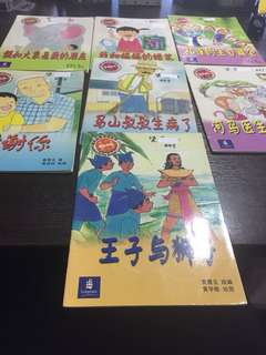 Longman Chinese readers (competent)