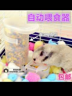 BN Hamster self feeding containers