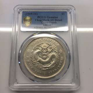 China 1909 Hupeh Dragon dollar AU details coin