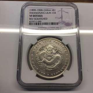 China 1895 Kwangtung dragon Dollar