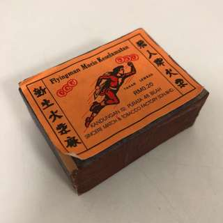 Match Box - Flyingman Mancis (40 match sticks)