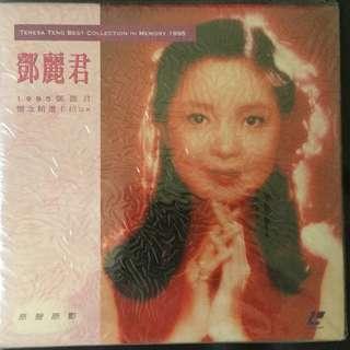 Teresa Tang In Memory 1995 Laser Disc