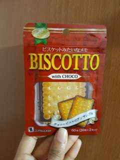 Biscuit Memo Notes From Japan