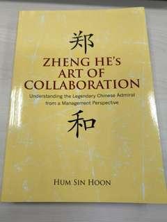 BN Zheng He's Art of Collaboration book