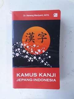 Kamus Kanji Jepang Indonesia