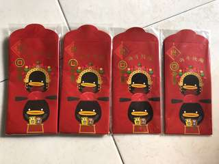 Irvin's Red Packets