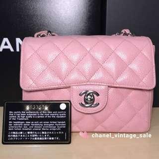 In stock: Chanel classic mini 17cm pink caviar