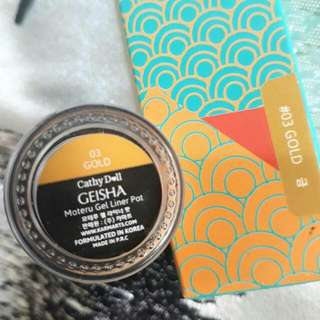 Cathy Doll GEISHA Gel Liner Pot