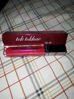 Lip gloss Sarange Korea