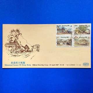 香港郵品 首日封 1987年 香港舊日風貌