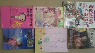 Books書