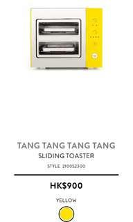 TANG TANG TANG TANG Sliding Toaster - Brand New