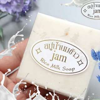 INSTOCKS SALE JAM Thai Rice Milk Soap (Gluta + Collagen) / (Import from Thailand)