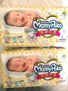🚚 滿意寶寶極緻呵護/嬰兒紙尿褲NB
