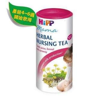 🚚 Hipp 喜寶 天然媽媽ㄋㄟㄋㄟ飲品(哺乳發奶茶)
