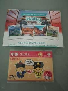 China/Hong Kong Sime Card