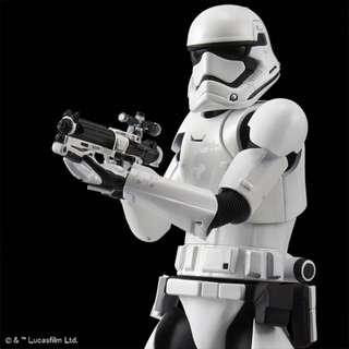 Bandai 1/12 Storm Trooper Executioner