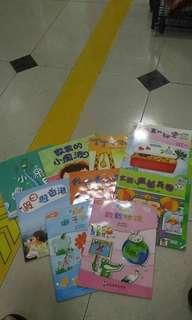 幼稚園School Book