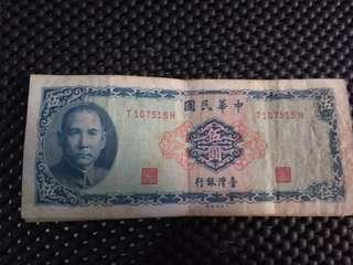 🚚 新台幣58年紙鈔5元4張帶3