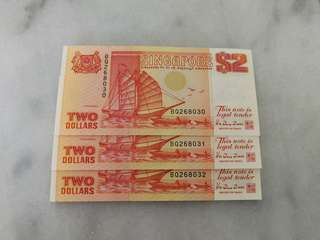Singapore $2 running number orange ship series currency note (71 pcs)币