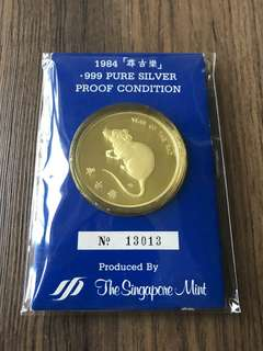 S151 - Singapore 1984 Silver Proof Medallion