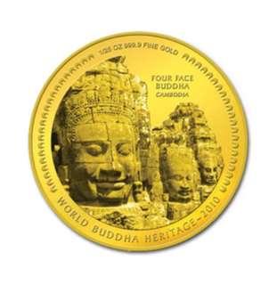 Four Face Buddha Cambodia 999.9 Fine Gold Bu Coin