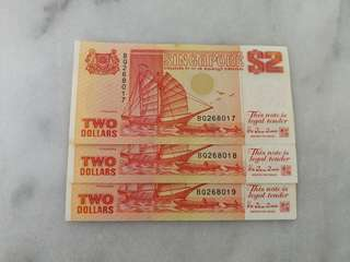 Singapore $2 running number orange ship series currency note (11 pcs)币