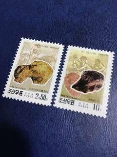 1998 朝鮮 中央歷史博物館 古人類化石 郵票2全