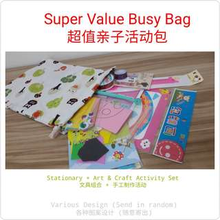 Super Value Busy Bag (kids art & craft activity)