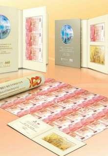 中銀整版三十連張$100 - 鑽石珍藏版                        百年華誕紀念鈔票[全港19套]844321 (第一張), 654321 (內含倒蛇)