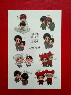 EXO ChanSoo Sticker