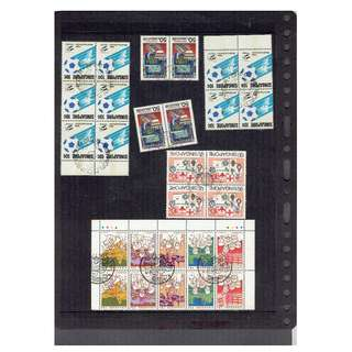 Used 1 Singapore Stamps price excluding black mounting
