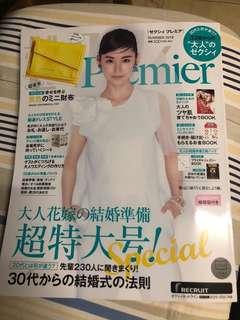 日本雜誌Premier (內文全日文)另附一本別冊 結婚特集