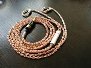 MMCX 8绞手工編織耳機線 7N錫包銅(DIY)