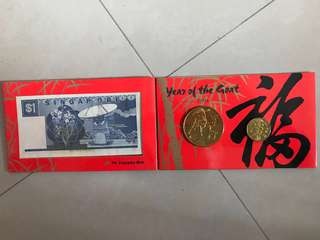 Year of Goat coin set (Year 1991)