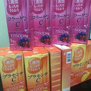 Otsuka Placenta C jelly in Mango flavor and Otsuka Collagen C jelly