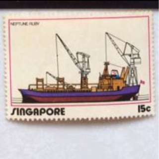 Stamp - Singapore 1972 - Shipping Industry - 15 cent Neptune Ruby (MNH)