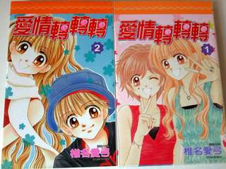 少女浸画2 set different complete comic book