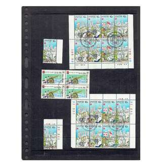 Used 4 Singapore Stamps price excluding black mounting