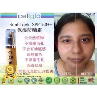 Cellglo Moisturising Sunscreen SPF50PA+++
