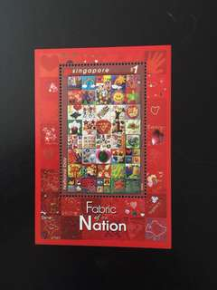 Fabric of Nation miniature sheet