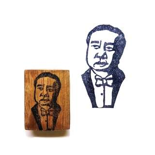 Elpidio Quirino Portrait Stamp