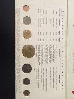 Singapore 1991 UNC coin set