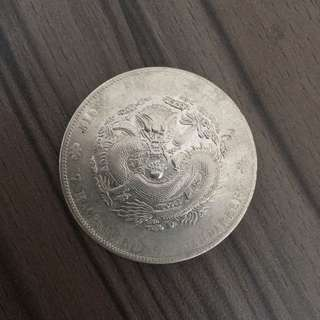 China 1904 Kiangnan dragon dollar