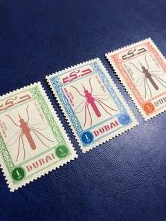 1964 迪拜 世界衛生組織 蚊子郵票3全