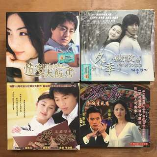 Korean drama (DVD/VCD)