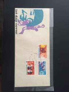 1972 Youth Festival FDC