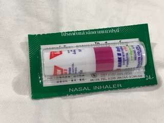 八仙薄荷筒通鼻 Thai nasal inhaler