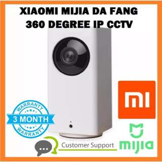 🚚 Xiaomi Mijia Dafang Smart IP Camera 110 Degree 1080p FHD Intelligent Security WIFI Da Fang Cam Night Vision For Mi Home App #CarouPay